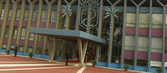 L'ambassade des Etats-Unis en Côte d'Ivoire recrute...