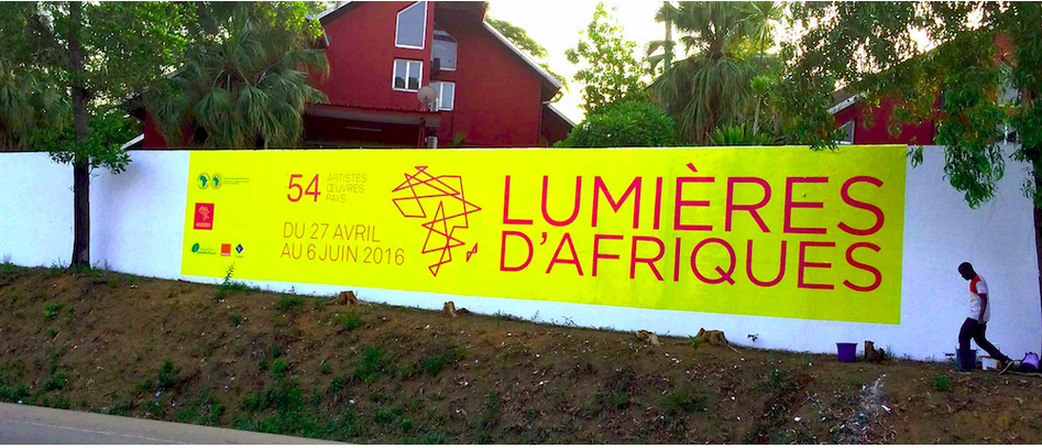 expo lumieres dafrique_artistes_donwahi